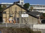 綾川町陶・赤坂製麺所